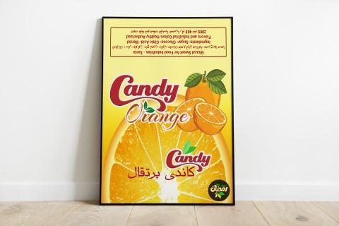 تصميم غلاف منتج غذائى