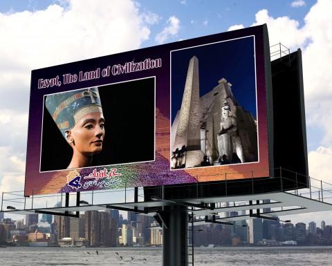 فيديو دعائى عن معالم مصر السياحية