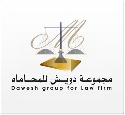 تصميم شعار محاماه
