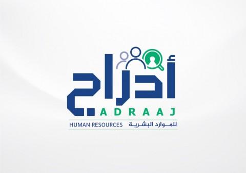 تصميم شعار أدراج استشارات إدارية