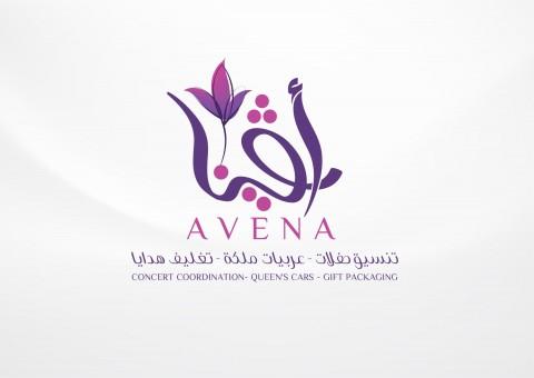 شعار لشركة افينا