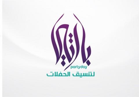 تصميم شعار حفلات