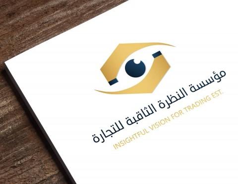شعار مؤسسة