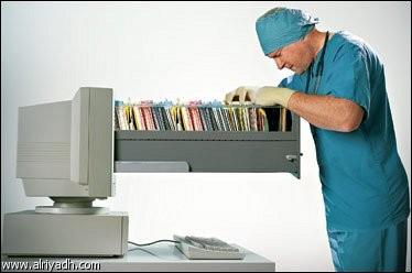 برنامج السجل الطبي الكتروني