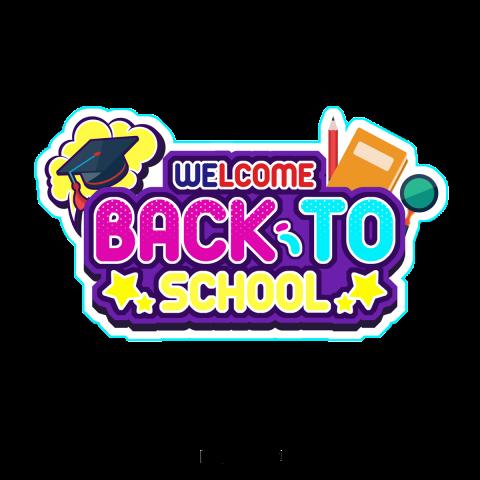 برنامج إدارة المدرسة