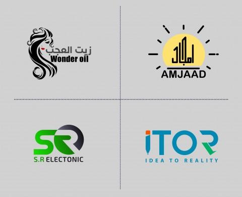 Shop logo  شعارات متاجر