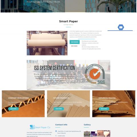 Smart Paper Website
