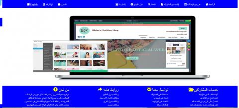موقع توظيف باحدث تقنيات الويب