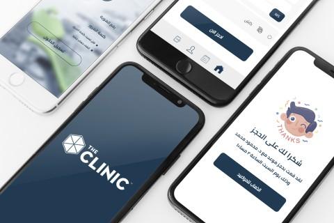 clinic app UI design