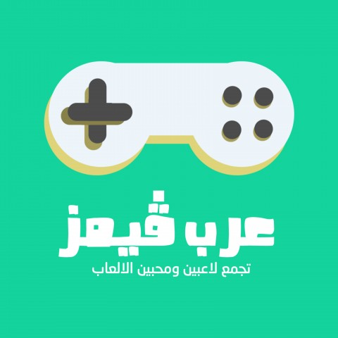 شعار عرب قيمز