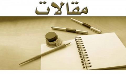 كتابة مقالات وموضوعات احترافية