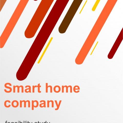 دراسة جدوى اقتصادية لشركة انظمة ذكية للمنازل