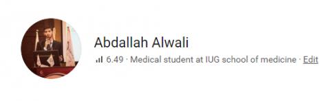 أبحاث علمية في المجال الطبي.