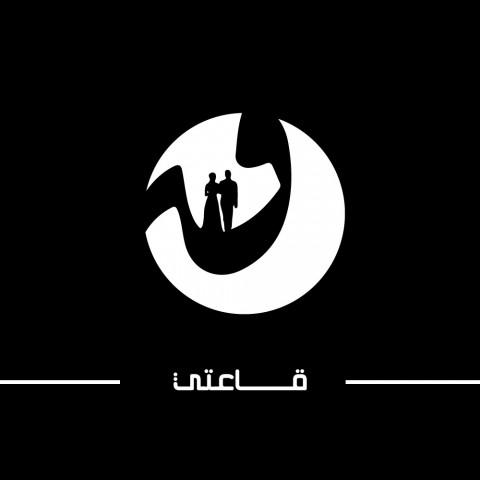 El Qa3a