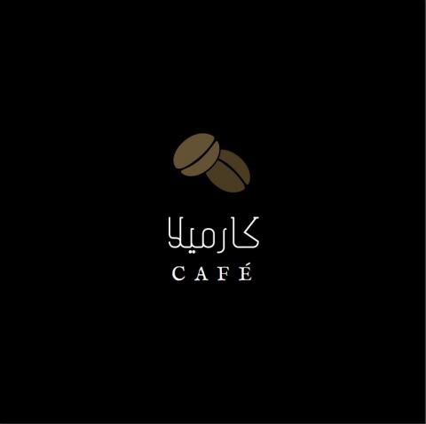 لوغو لـ كافيتيريا (مقهى)
