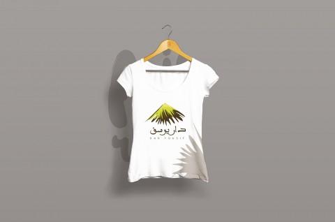 """شعار """" دار يوسف"""""""