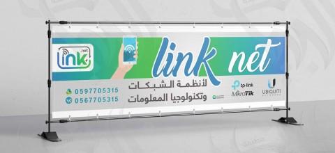 تصميم وطباعة لافتة لشركة تزويد إنترنت