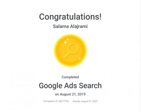 خبير معتمد من شركة جوجل في إعلانات محرك البحث