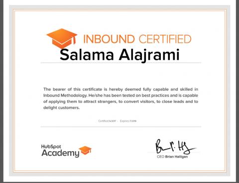 شهادة في التسويق الرقمي من HubSpot Academy