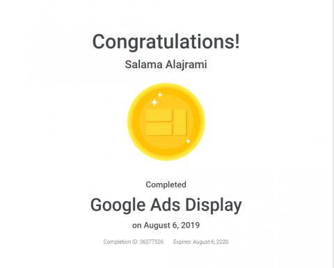 خبير معتمد من شركة جوجل في إعلانات الشبكة الإعلانية