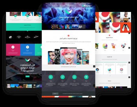 موقع زوايا للتصميم والطباعه والاعلان