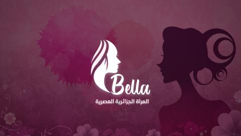 شِعَارُ بِيلَّا | Bella logo