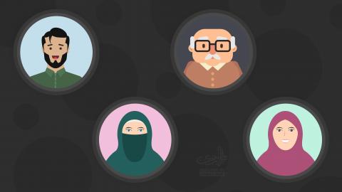 Islamic Flat Art icons