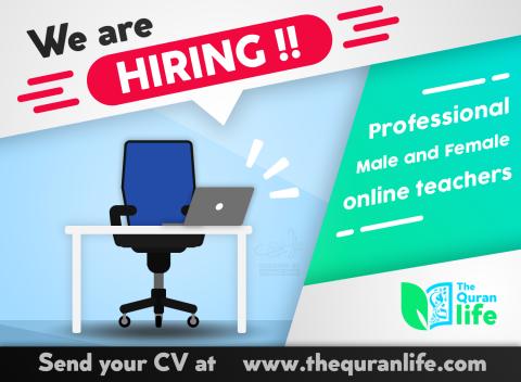TheQuran Life hiring ad