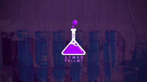 شِعَارُ أَحمَدْ حِلمِي | A7MAD 7EILMY logo