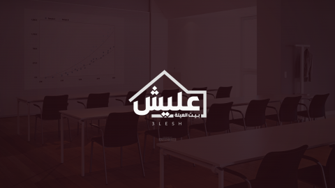 شِعَارُ عِلِيش | 3LESH logo