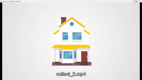 motion graphic for sanabil almajd