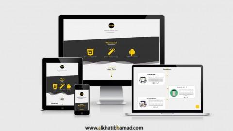 تصميم وتطوير موقعي الشخصي