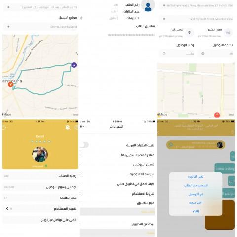 Ready App