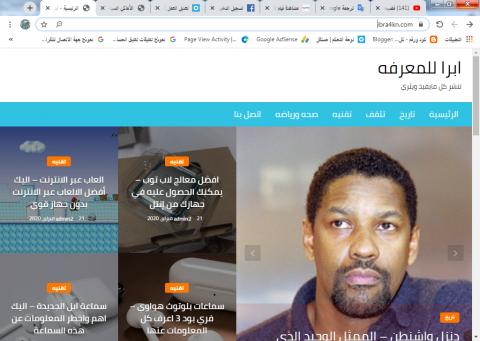موقع ابرا للمعرفة تم كتابة له 50 مقال باستخدام اداة yost متوافقة مع السيو بالكامل