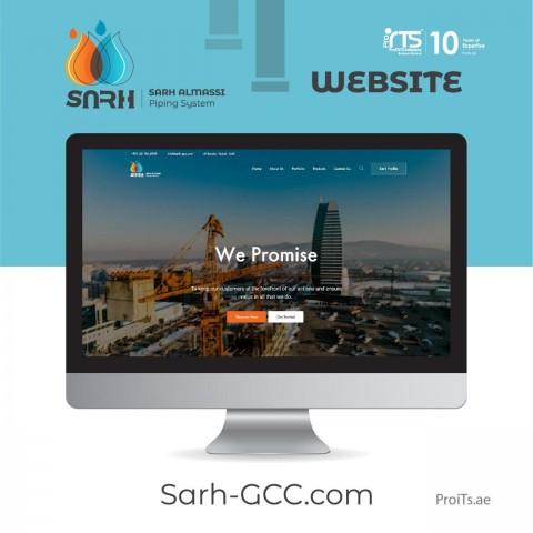 Sarh GCC