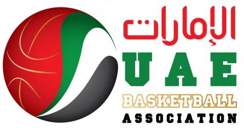 موقع الإتحاد الإماراتي لكرة السلة