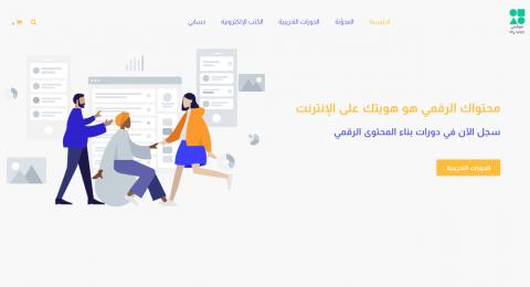 تصميم موقع لبيع منتجات افتراضية