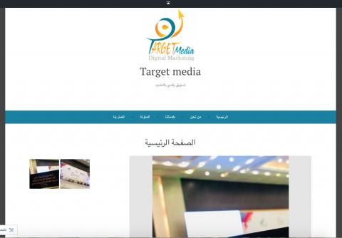 تصميم موقع إلكتروني