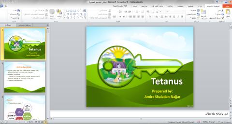 عرض تقديمي: Tetanus