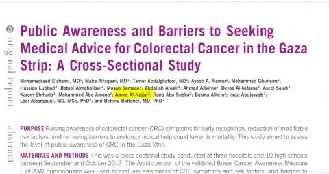 بحث علمي عن مستوى التوعية بمرض سرطان القولون في قطاع غزة.