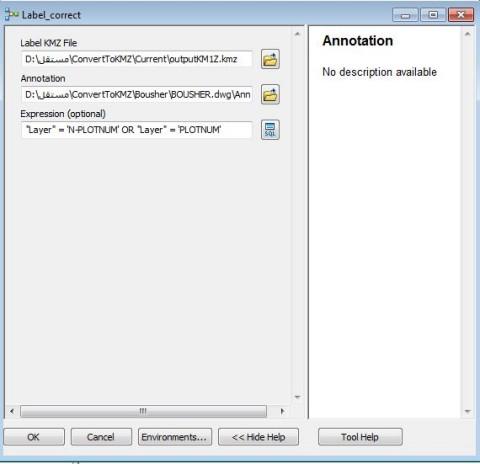 برمجة أداة لتحويل ملف الأتوكاد الي ملف KMZ بشكل اتوماتيكي