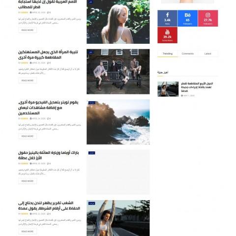 موقع اخباري