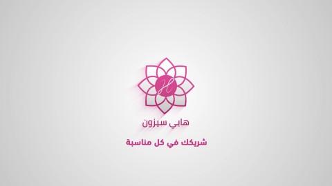 موشن جرافيك باللهجة السعودية