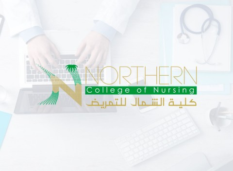 مواقع إلكترونية Northern College