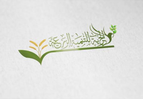 هوية  شركة Al horreya