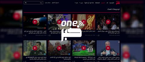 مواقع إلكترونية khabar one