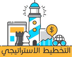 اعداد خطة تطوير الاداء وتعظيم الموارد  للشركة القابضة للاستثمارات المالية