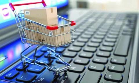 مقتطف من بحث جامعي لي حول إحصائيات التجارة الإلكترونية