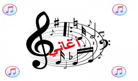 كتابة اغنية او اي محتوى ابداعي كلمات جميلة لقناة يوتيوب