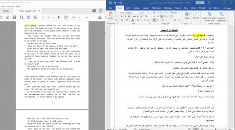 ترجمه من الإنجليزية إلي العربيه والعكس